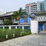 Cheong Fatt Tze Mansion